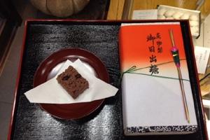 屋号「銀座 萬年堂本店」 樋口喜之さん(経・平4年)