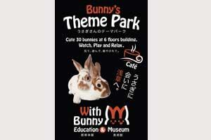 Bunny's Theme Park With Bunny 浅草店 川岡智之さん(法・平23年)