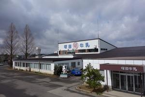 株式会社塚田牛乳 塚田正幸さん(経・47年)