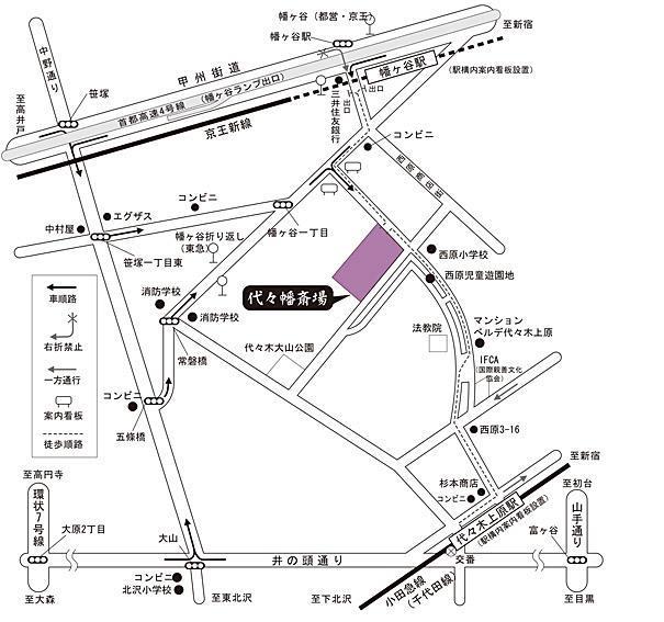 代々幡斎場(仏式)地図